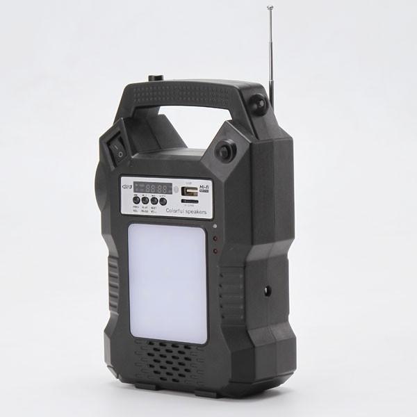 Portable Solar Lighting System GDPLUS-GD8060 Lite