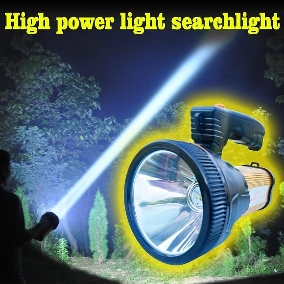 Super Bright Torch Searchlight Handheld Portable LED Spotlight
