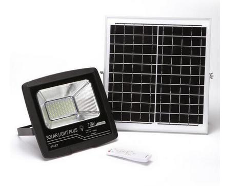 25W GDPLUS Solar Garden Outdoor Spotlight With Remote – GD-8225